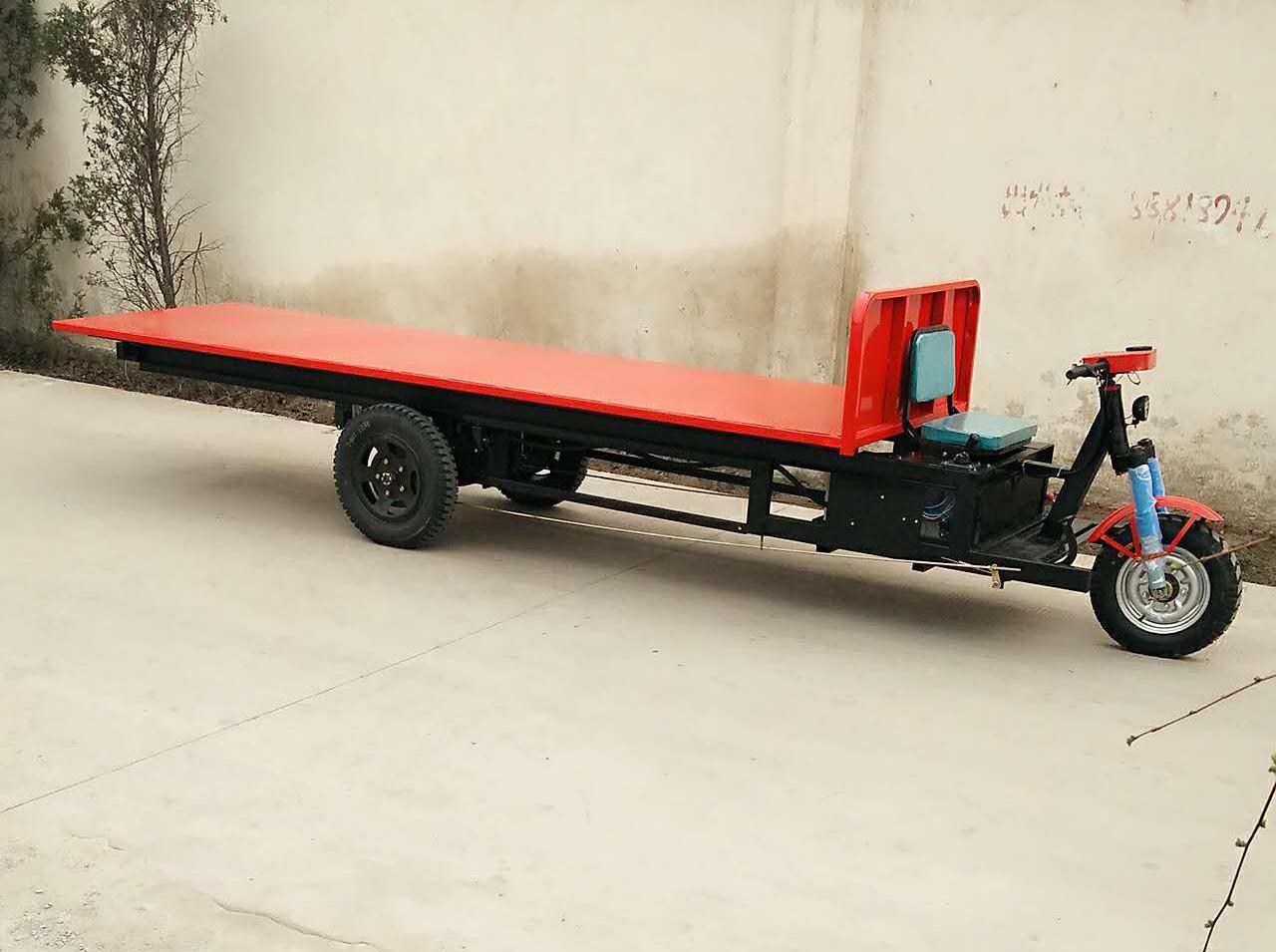 2吨大型平ban车