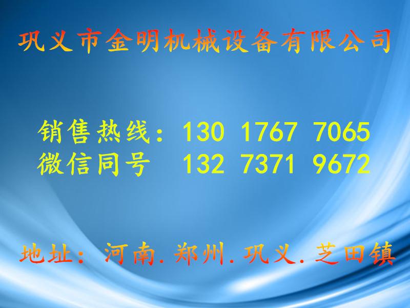 1077f1caa7471a457f0af800ea9446ed.jpg