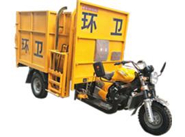 汽油挂桶shi环wei垃圾车