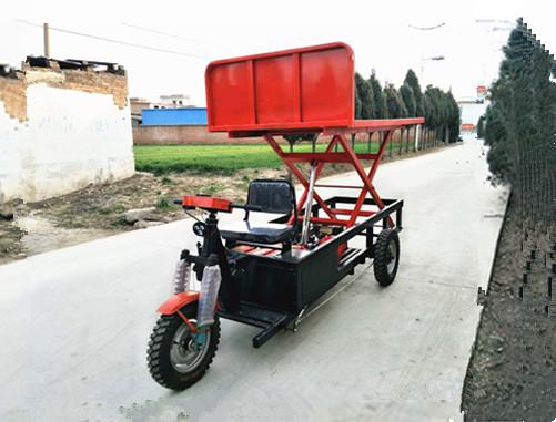 yao控升絛eng絙an车