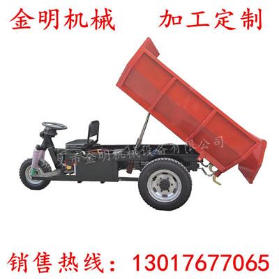 zi卸三轮车为kuang工dai来liao福音